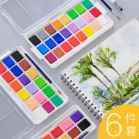 得力固体水彩颜料24色套装初学者手绘儿童安全无毒可水洗学生用宝宝画画