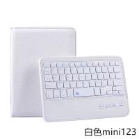 ipad mini4蓝牙键盘mini2保护套迷你3苹果平板电脑壳7.9英寸超薄2019新款迷你5