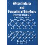 材料科学和材料工程(英文版)