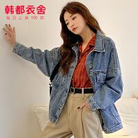 韩都衣舍2020春装新款韩版女装纯棉宽松bf风牛仔外套潮JZ12796瑭