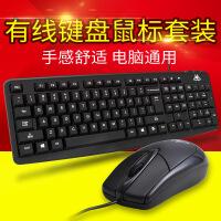 ��X�I�P鼠�颂籽b家用�k公打字游�蚺_式�C�P�本外接有�USB�I鼠