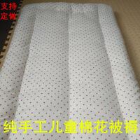 手工定做纯棉花儿童幼儿园床垫褥子婴儿小床垫被学生棉花垫子被褥
