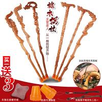 桃木拐杖老人实木手杖木质龙头拐棍助行器防滑垫 送父母长辈老年人生日礼物实用礼品