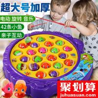 儿童玩具小猫钓鱼池小孩1-3岁2宝宝男孩女孩益智电动磁性套装周岁
