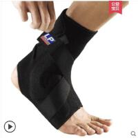 脚踝保护护脚踝骨折护具护踝扭伤防护脚腕护踝篮球运动护裸绷带