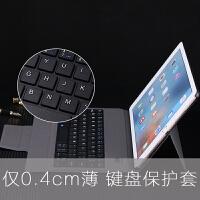 苹果平板电脑iPad4键盘老款ipad3保护套带休眠ipad2网红皮套A1430 A1458 A