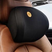 汽车头枕一对座椅头枕记忆棉颈椎枕护颈枕靠枕头枕腰靠套装车用夏