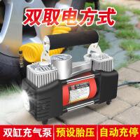 车载双缸充气泵大功率高压汽车用轮胎电动打气泵12v便携式充气泵