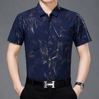 衬衫男短袖桑蚕丝免烫薄冰丝绸衬衣爸爸装男士夏中年真丝上衣