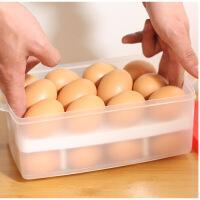 居家鸡蛋保鲜收纳盒 创意家居生活用品实用家庭日用百货日常杂货