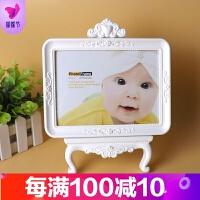7寸创意欧式相框摆台摆件 可爱宝宝婚纱影楼相架儿童照片画框白色品质保证 白色 7寸