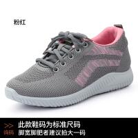 布鞋秋冬季平跟女鞋中老年软底妈妈棉鞋防滑老人运动健步鞋 粉红(0800) 秋季新品