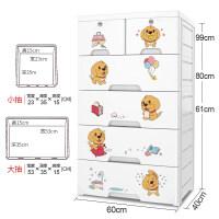 卡通加厚抽屉式收纳柜塑料宝宝衣柜婴儿整理储物柜儿童柜子五斗柜o5n