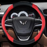 五菱新款老款五菱宏光/S/荣光/之光汽车改装方向盘把套 汽车用品
