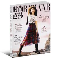 �r尚芭莎女士�s志2018年8月上封面�w���f�软��⑼�r尚��放�性服�搭配名表珠��首�期刊