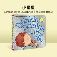 #英文原装进口童书Twinkle, Twinkle, Little Star 一闪一闪亮晶晶 [2-5岁]