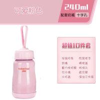 婴儿保温杯带吸管杯防呛宝宝学饮杯带手柄喝水杯子防摔漏儿童水壶a228 粉色(240毫升)