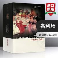 名利场 英文原版小说 Vanity Fair 华研原版 柯林斯经典世界名著Collins Classics 含英语词汇