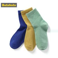 【4折到手价:19.6】巴拉巴拉儿童袜子秋冬新品中筒袜加厚保暖袜男女童棉袜日系三双装