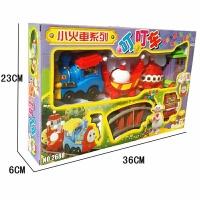 花园宝宝叮叮车玩具托马斯小火车组装轨道电动火车玩具车丁丁车 抖音 送螺丝电池