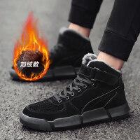冬季男鞋加绒高帮鞋男士韩版潮流板鞋保暖棉鞋休闲运动跑步潮鞋子