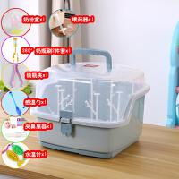 奶瓶刷套装 PP大号婴儿童奶瓶收纳箱放餐具防尘沥水杯晾干架储置物盒
