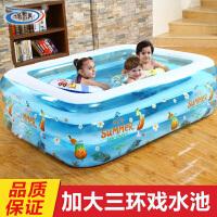 婴儿游泳池家庭充气戏水池儿童大人浴缸加大浴盆 夏日款