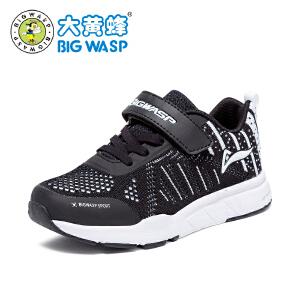 大黄蜂童鞋 儿童运动鞋2018年春秋新款 男女童中小童网面学生鞋