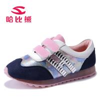 哈比熊童鞋2017秋冬新款女童炫彩超纤运动鞋儿童休闲鞋时尚韩版潮