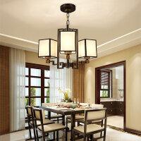 家亮新中式客厅吊灯现代简约书房卧室茶室餐厅酒店过道大堂大气禅意灯MD12