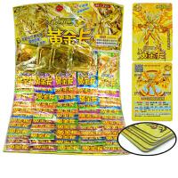 正版赛尔号卡片超进化号精灵决斗卡牌斗转赛尔儿童对战纸牌游戏 按新款发货
