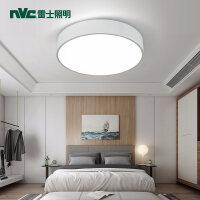 雷士照明led吸顶灯温馨浪漫圆形房间卧室灯北欧现代走廊过