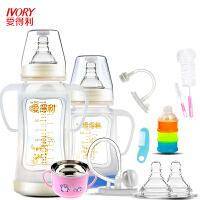 婴儿宝宝宽口径玻璃奶瓶婴儿奶瓶150/240ml宽口径玻璃奶瓶