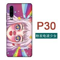 华为手机壳p20p30软壳nova4e日韩ins风3创意2s mate20pro少女plus