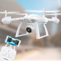无人机航拍高清专业 四轴飞行器航模型 耐摔遥控飞机直升玩具儿童lb9