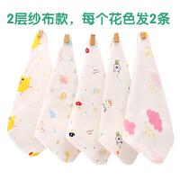 10条婴儿双层薄方巾棉纱布口水巾洗脸小毛巾喂奶手帕软 10条 2层30*30cm