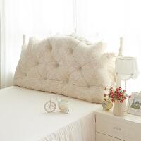 韩式水晶绒天鹅绒床靠背床上靠垫软包床头大靠枕靠垫靠枕 含芯
