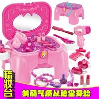 儿童过家家女孩娃娃玩具套装化妆盒凳子梳妆台仿真吹风机公主 梳妆台一套+2节5号电池