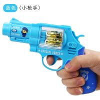 宝宝耐摔声光玩具枪 男孩音乐枪1-2-3-4岁小孩警察小儿童玩具 神枪手(蓝色) 送2节5号电池 官方标配