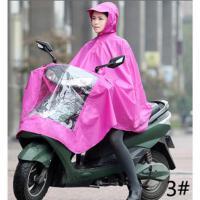 【优选】雨衣电动车雨衣加大加长男女雨披摩托车电瓶车雨衣送鞋套 电动车 玫红色 送鞋套 XXXL