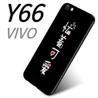 vivoy66手机壳韩风viovy66a软外套viviy66l女款voviy66i男ia个性