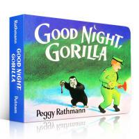 英文原版绘本 晚安大猩猩 Good Night Gorilla 低幼英语启蒙纸板书 儿童睡前晚安故事书 吴敏兰推荐 可