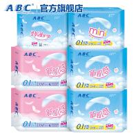 ABC卫生巾组合 新肌感进口棉柔透气日用夜用迷你巾护垫学生姨妈巾