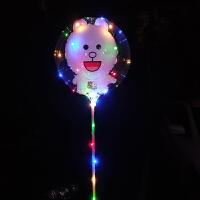 发光带灯卡通波波球网红气球LED彩灯夜市广场街卖地摊手持棒气球