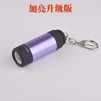 USB迷你可充电小手电筒 远射强光防身防水袖珍小型家用手电筒