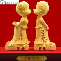 中式摆件工艺品结婚礼品朋友婚房婚庆闺蜜订婚礼物创意沙金摆件