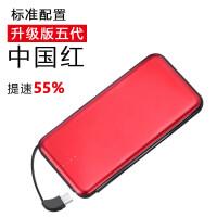 充电宝 【type-c 苹果手机】薄充电宝便携自带线10000毫安小巧迷你移动电源手