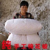 手工棉被棉花被子被芯冬被加厚保暖单人双人冬天学生宿舍棉絮褥子
