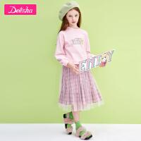 【3件2折价:79】笛莎童装女童套装2021春季中大童儿童女孩洋气卫衣半身裙套装