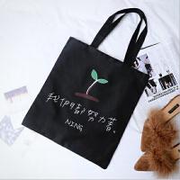 【支持礼品卡支付】韩版手提包环保购物袋休闲布包学生单肩百搭托特包 MW-竖款无底帆布包